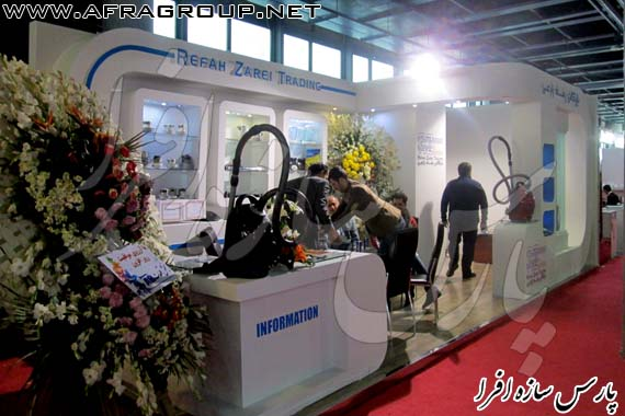 غرفه سازی نمایشگاهی بازرگانی رفاه زارعی
