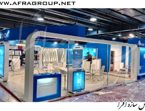 غرفه نمایشگاهی شرکت بهین سامان هوشمند نگار