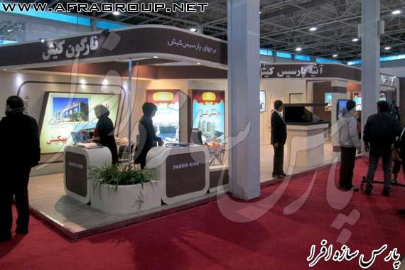 طراحی غرفه نمایشگاهی شرکت نارگون کیش