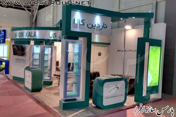 غرفه سازی نمایشگاهی شرکت ناردین کالا