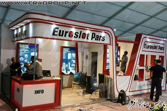 غرفه نمایشگاهی شرکت یورو اسلات پارس
