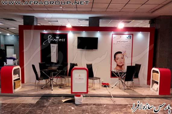 غرفه نمایشگاهی شرکت ایلیا آلوارس