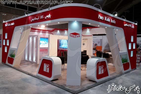 ساخت غرفه نمایشگاهی پارس کالا ایساتیس