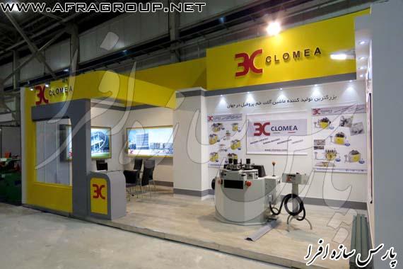 غرفه نمایشگاهی شرکت کلوم آ ایتالیا