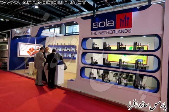 غرفه نمایشگاهی شرکت سولا هلند