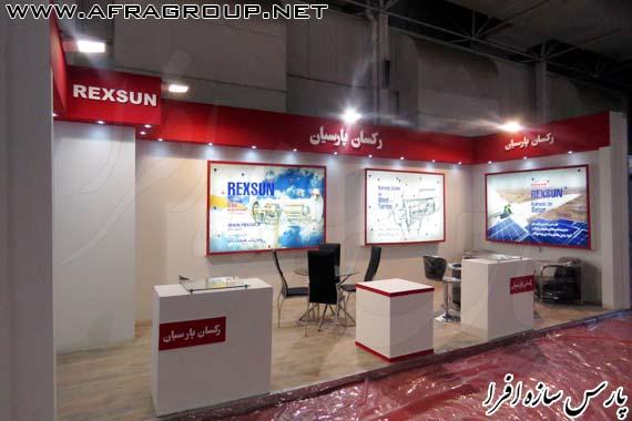 غرفه سازی شرکت رکسان پارسیان