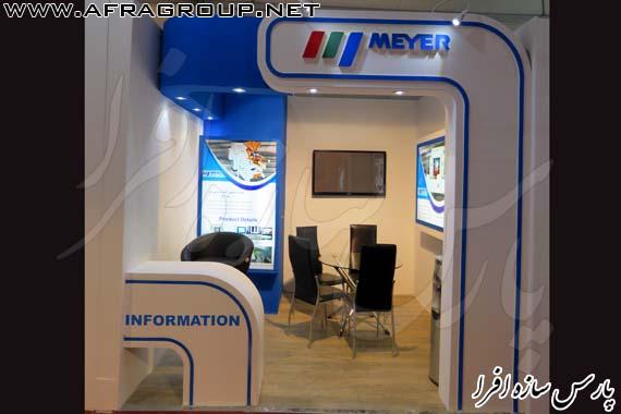 ساخت غرفه نمایشگاه شرکت MEYER