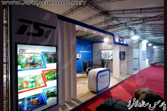 غرفه سازی نمایشگاه شرکت TST
