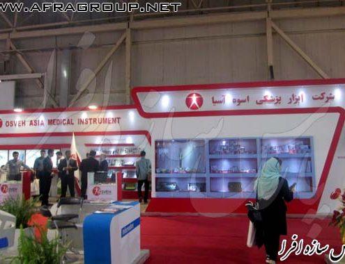 ساخت غرفه شرکت ابزار پزشکی اسوه آسیا