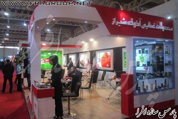 ساخت غرفه نمایشگاه شرکت آذوقه شیراز