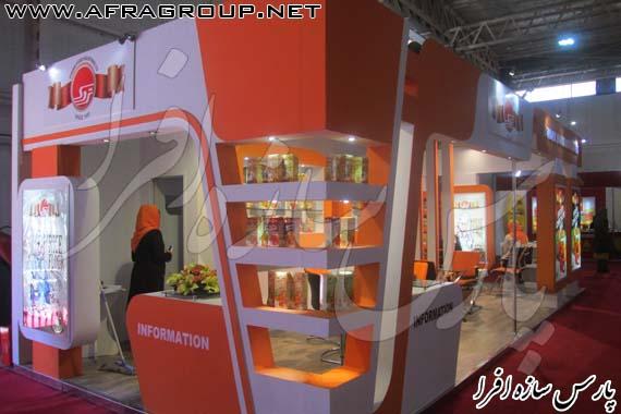 غرفه صنایع غذایی تردک