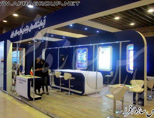 غرفه سازی آزمایشگاههای تولیدی داروسازان ایران