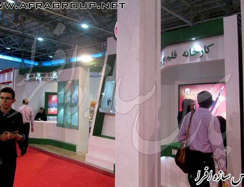 غرفه نمایشگاهی شرکت قلم مو سازی خرم