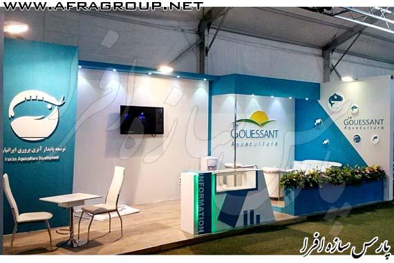 غرفه نمایشگاهی شرکت توسعه پایدار آبزی پروری ایرانیان
