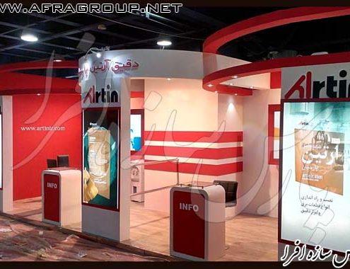غرفه نمایشگاهی شرکت دقیق آرتین پارسیان