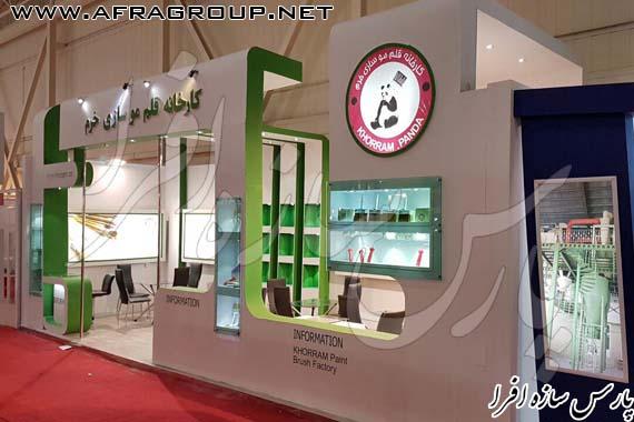 غرفه نمایشگاهی شرکت قلم مو سازی
