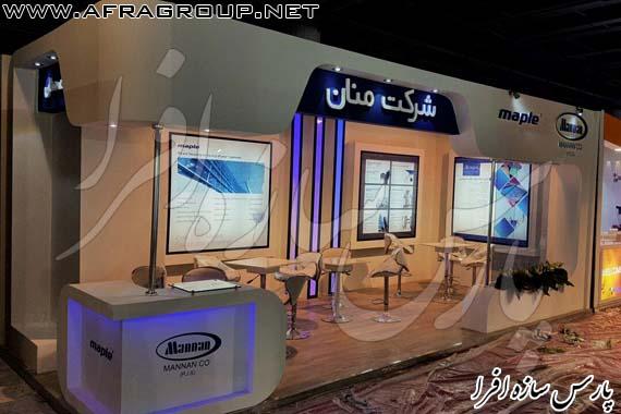 طراحی غرفه | طراحی غرفه نمایشگاه | طراحی غرفه نمایشگاهی