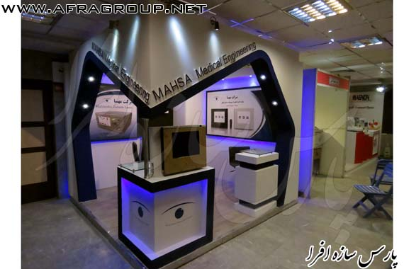 طراحی غرفه های نمایشگاهی شرکت مهسا مدیکال