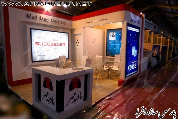 ساخت غرفه شرکت ماد مد مهر
