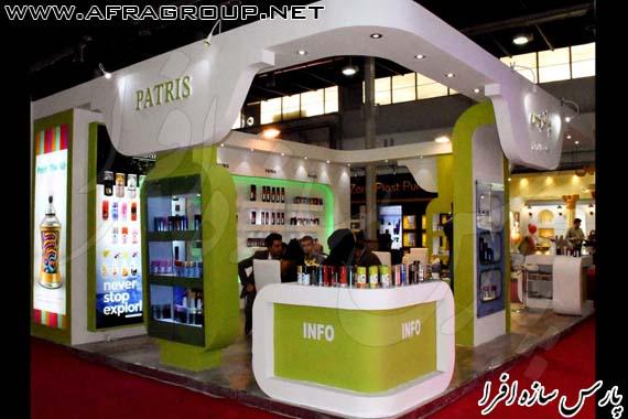 غرفه سازی نمایشگاهی شرکت پاتریس