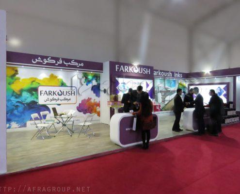 غرفه نمایشگاهی شرکت مرکب فرکوش