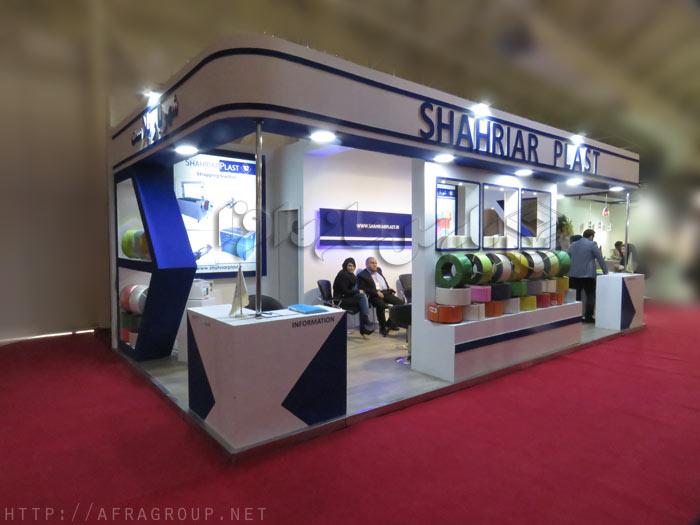 غرفه سازی شرکت شهریار پلاست