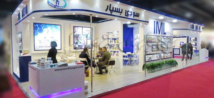 غرفه نمایشگاهی شرکت سودی بسپار