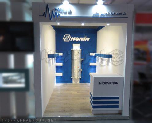 غرفه نمایشگاهی شرکت فراز اندیش طب
