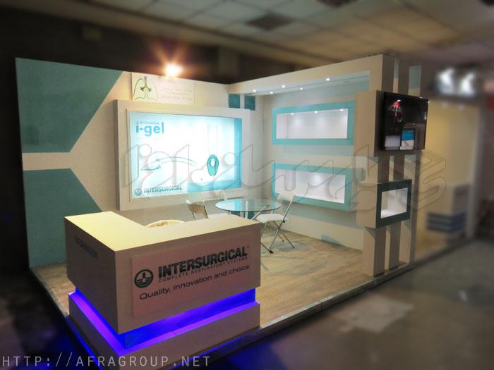 غرفه نمایشگاهی شرکت ساتیار احیا پرشین