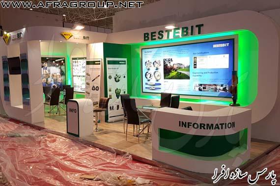 غرفه سازی نمایشگاهی شرکت BESTEBIT