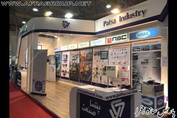 غرفه نمایشگاهی شرکت پتسا صنعت