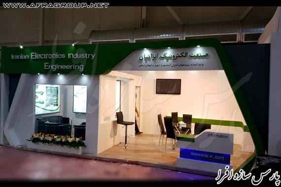 غرفه نمایشگاهی مهندسی صنعت الکترونیک