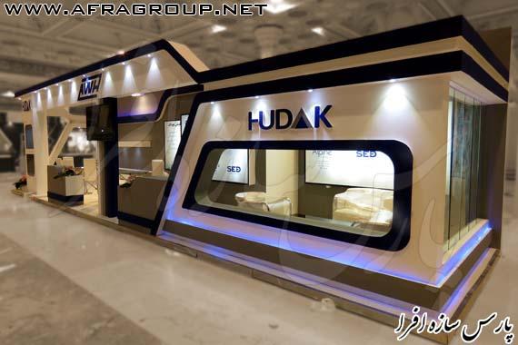 ساخت غرفه نمایشگاهی شرکت هوداک