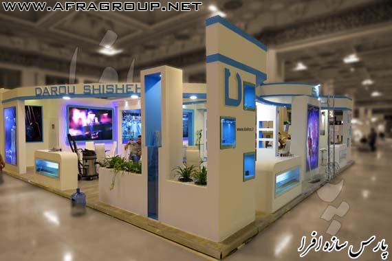 ساخت غرفه نمایشگاهی شرکت داروشیشه
