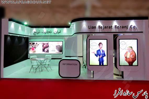 ساخت غرفه نمایشگاهی لیان تجارت ترنج