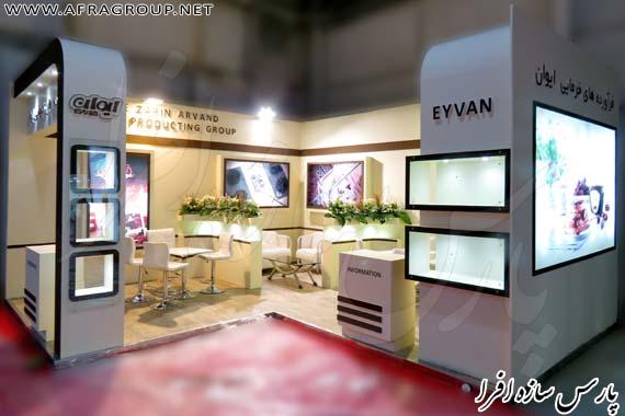 ساخت غرفه نمایشگاهی شرکت ایوان