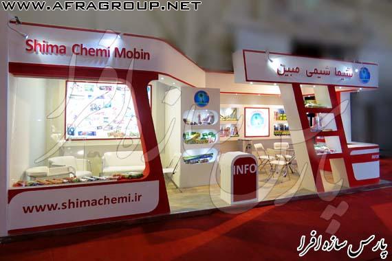 غرفه نمایشگاهی شرکت شیما شیمی مبین