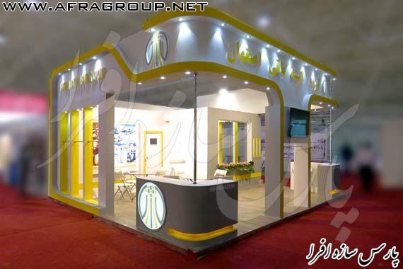 غرفه نمایشگاهی شرکت کیسه بافی اصفهان