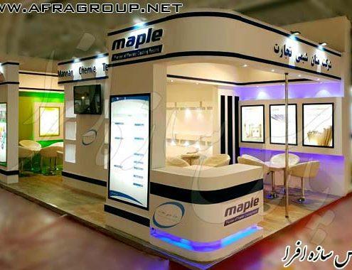 غرفه سازی نمایشگاهی شرکت منان شیمی