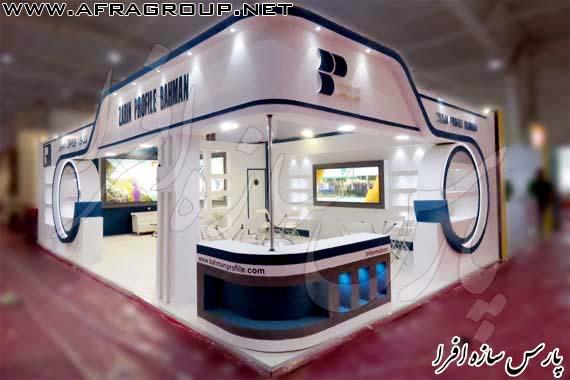 غرفه نمایشگاهی شرکت پروفیل بهمن