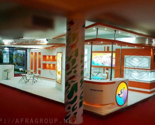 غرفه نمایشگاهی شرکت کشت و صنعت پودینه