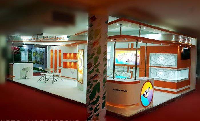 غرفه سازی شرکت آرمک