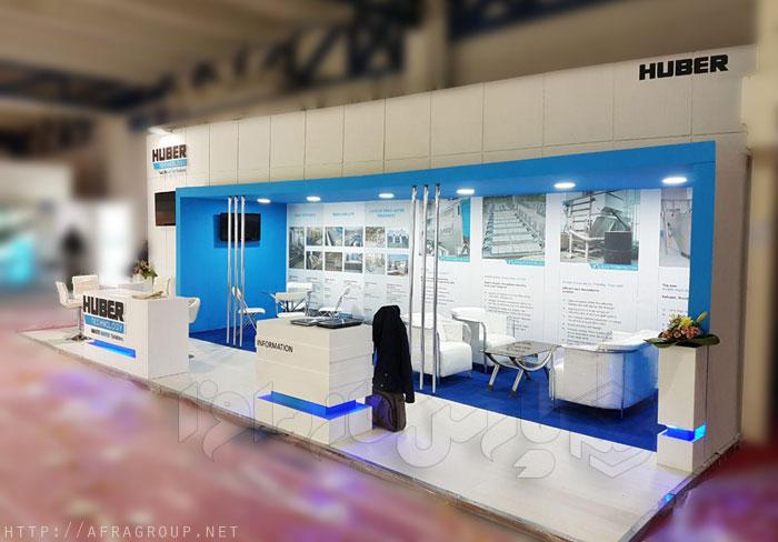غرفه سازی نمایشگاهی شرکت هوبر