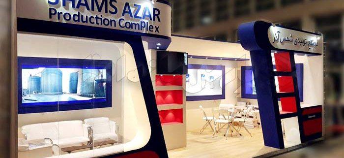 غرفه نمایشگاهی مجتمع تولیدی شمس آذر