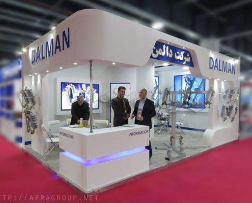 غرفه سازی نمایشگاهی شرکت دالمن
