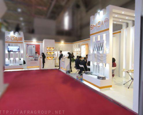 غرفه نمایشگاهی سیمکا