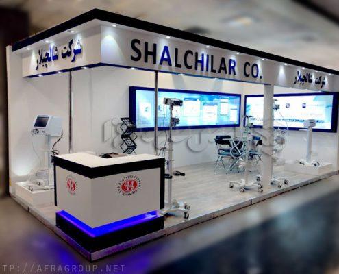 غرفه سازی شرکت شالچیلار