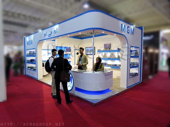 غرفه سازی شرکت mgm