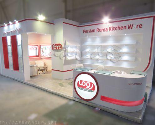 غرفه نمایشگاهی شرکت پرشین روما