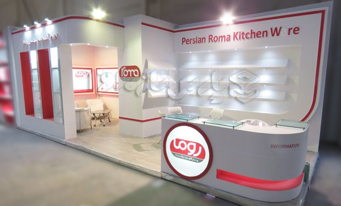 غرفه سازی شرکت پرشین روما